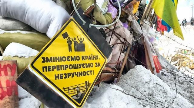 60 вражаючих фото з Майдану